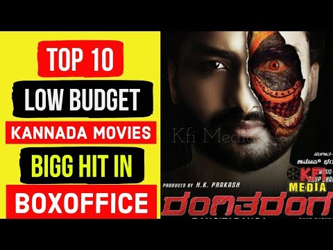 Low Budget Kannada Movies Bigg Hit in BOX OFFICE - Kannada New Movies 2018 - Kannada Full Movies