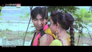 Download Hindi Video Songs - Tu Hee Baadu Dil Mein | Laga Deb Jaan Ki Bazi | Hot bhojpuri Song | HD