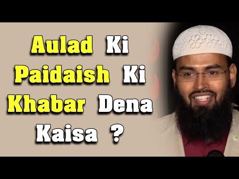 aulad-ki-paidaish-ki-khabar-sabhi-ko-dena-kaisa-hai-by-adv.-faiz-syed