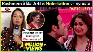 Kashmera Shah SHOCKING REACTION Aarti Singh's Childhood HARRASMENT Incident | Bigg Boss 13