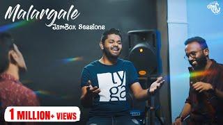 Masala Coffee   The JamBox Sessions   Malargale Cover