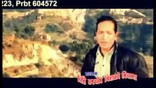 Bimal Dangi Muna Thapa Magar Latest Nepali Lok Dohari Geet 2012 ''Chhodi Gayau Kunni Kaha Chhau'' YouTube