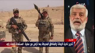 القوات العراقية تستعيد ناحية الرمانة وتلامس الحدود السورية