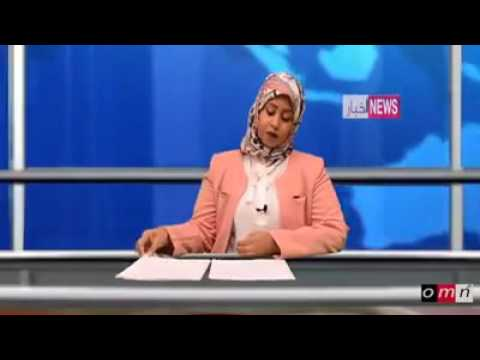 OMN: Arabic News/أخبار (Jan 1, 2017)