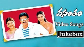Vasantam Telugu Movie Video Songs Jukebox || Kalyani, Arthi Agarwal, Venkatesh
