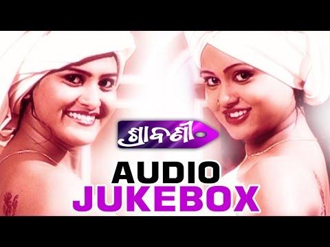 SRABANI Super Hit Album Full Audio Songs JUKEBOX | SARTHAK MUSIC | Sidharth TV