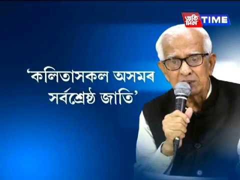 Dhirendra Nath Chakravorty Clarifies On Remarks Against Hiren Gohain, Nagas And Kalitas Of Assam