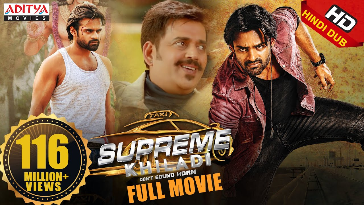 Supreme Khiladi Hindi Dubbed Full Movie (Supreme) | Sai Dharam Tej, Ravi Kishan, Raashi Khanna