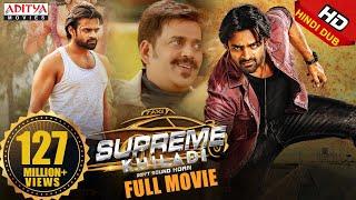 Supreme Khiladi Hindi Dubbed Full Movie 2017 (Supreme) | Sai Dharam Tej, Ravi Kishan, Raashi Khanna