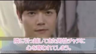 シンデレラの涙 第119話