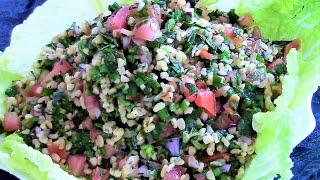 Табуле  ( טאבולה, تبولة ) - очень вкусный восточный салат, закуска с булгуром.