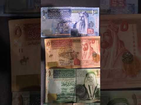 Jordanian Money