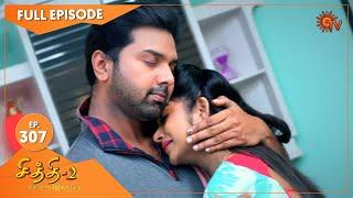 Chithi 2 - Ep 307 | 17 May 2021 | Sun TV Serial | Tamil Serial