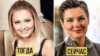 Актеры сериала Универ 2019: ТОГДА И СЕЙЧАС