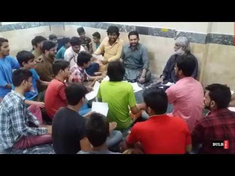 Vichora Practice by Hussaini Al Fukra Sain Rehman thumbnail
