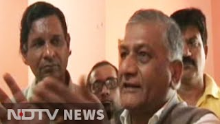 Indians Gone Completely Mad: If One Stones a Dog Not Government's Fault:- VK Singh on Children's Killings