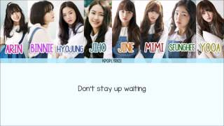 oh my girl say no more eng rom han picture color coded hd
