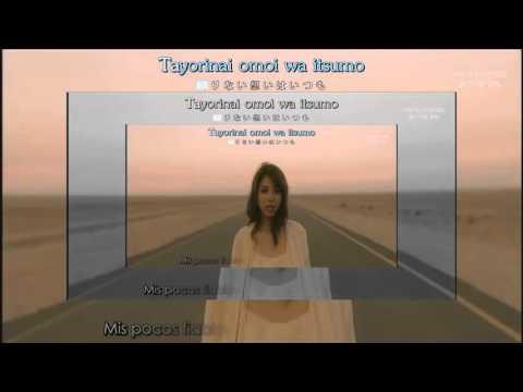 Signal – Kanon Wakeshima [MV] (sub español + lyrics)