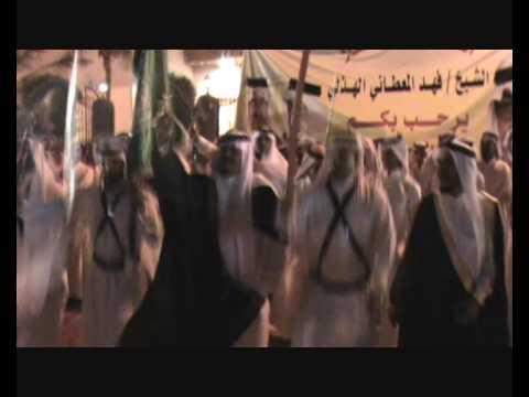 حفل زواج الشيخ راكان المعطاني أستقبال قبيلة...