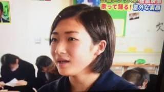 【秘蔵映像】池江瑠花子が中学時代の美声を披露した動画【五輪メダリスト】