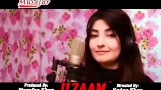 Pashto ILZAAM Film Hits Song 2014 Malang Ho Malanga Full HD Song