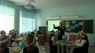 Урок географии, Петровская_Н.Н., 2015