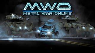 Metal War Online  (первый взгляд)
