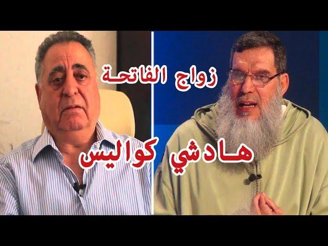 هذا ما قاله النقيب زيان حول قضية الشيخ الفيزازي وحنان