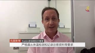 【冠状病毒19】私立教育学院加强防疫措施 为复课做准备
