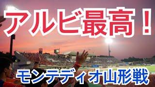 チャンネル登録→http://bit.ly/2NFckUj 新潟情報・アルビレックス新潟関...