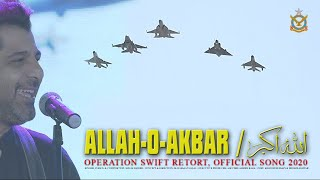 PAF New Song 2020 | Shuja Haider - Allahu Akbar Shaheen Ka Iman | Operation Swift Retort Anniversary