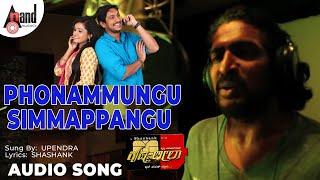 "Krishna Leela | ""Phonammangu Simmappangu"" | Feat. Ajai Rao, Mayuri | New Kannada"