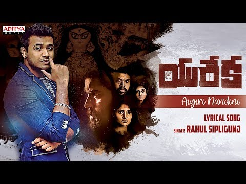 Aigiri Nandini by Rahul Sipligunj | Eureka Movie | KarteekAnand | ShaliniVadnikatti | DimpleHayathi