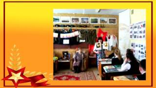 Всероссийский урок Победы. Школа №2 г. Губаха
