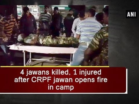 4 jawans killed, 1 injured after CRPF jawan opens fire in camp - Chhattisgarh News