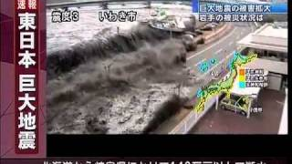 Earthquake and Tsunami hits Japan march 11, 2011. TV Breaking News Japanese language.