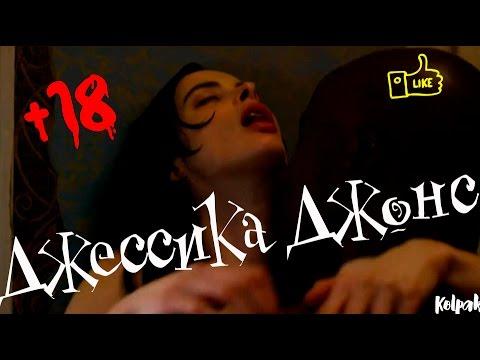 Кадры из фильма Люк Кейдж - 1 сезон 3 серия