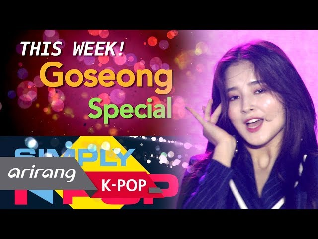[Simply K-Pop] Preview of Goseong Special _ Ep.317