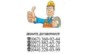 Машинная штукатурка:  в Киеве по  супер ценам.(, 2017-07-29T08:15:37.000Z)
