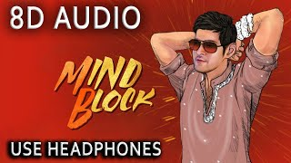 Mind Block 8D SONG Sarileru Neekevvaru Mahesh Babu DSP Anil Ravipudi