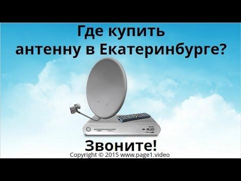 Квартиры посуточно: Екатеринбург, Белинского, 86. Этажи - YouTube