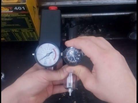 Ресивер для компрессора своими руками. Часть 1.