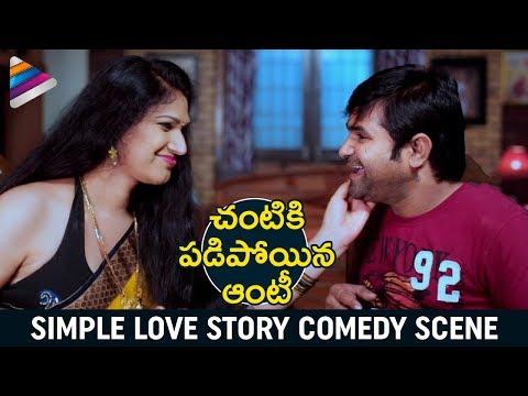 Chalaki Chanti Impresses an Aunty | Simple Love Story 2018 Telugu Movie | Dhanraj | Telugu Filmnagar