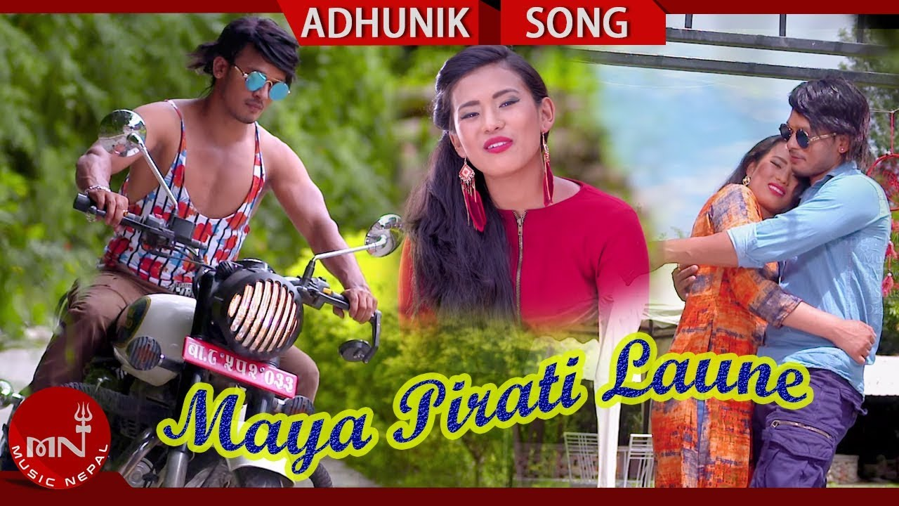 Maya Pirati Launa - Shusma Tamang Ft. Dilip Okheda | New Nepali Adhunik Song 2018/2075