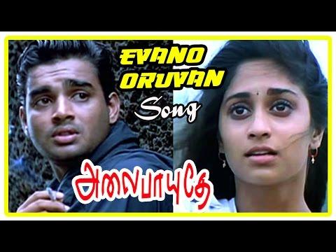 Alaipayuthe Scenes  Karthik goes to Kerala in search of Shalini  Evano Oruvan Song  AR Rahman