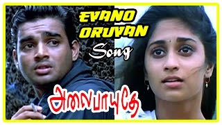 Alaipayuthe Scenes | Karthik goes to Kerala in search of Shalini | Evano Oruvan Song | AR Rahman