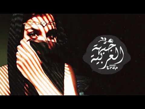 FG - Veda ( Best Arabic Trap Remix / اغاني حماسية )