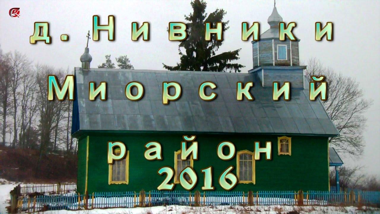 Андреевщина Беларусь Витебская область Оршанский район - YouTube