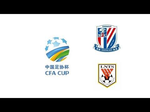 2017 CFA CUP - Shanghai Shenhua vs Shandong Luneng