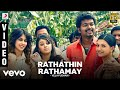 Download Velayudham - Rathathin Rathamay  | Vijay, Hansika | Vijay Antony MP3 song and Music Video
